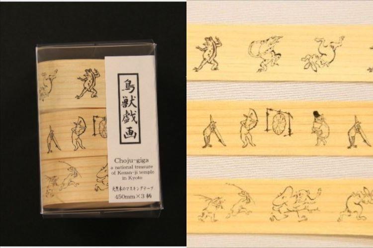 激シブ…(笑)本物の木を使った『鳥獣戯画』のマスキングテープが無駄に味わい深い