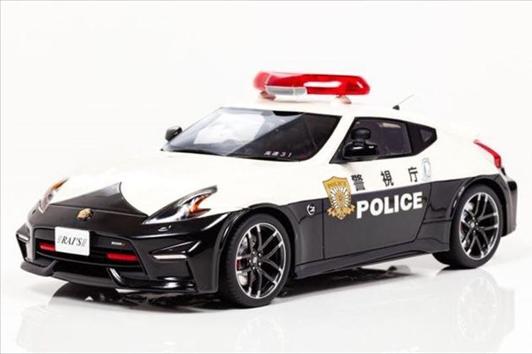 警視庁に導入されて話題となっていた「フェアレディZ」が1/18スケールのミニカーで登場!