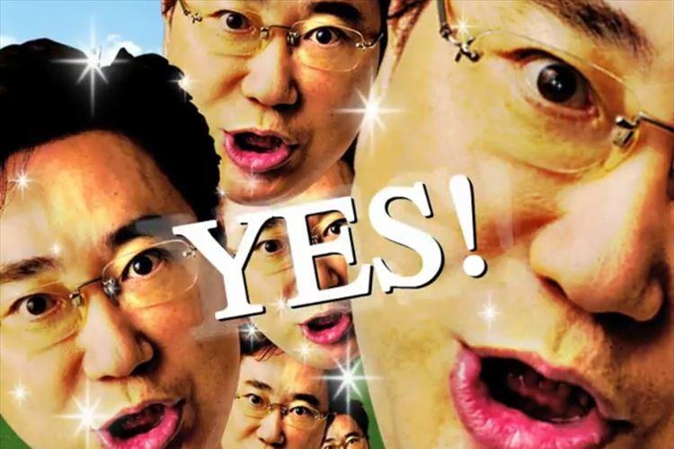 高須院長と岐阜県の高鷲町がコラボ! 観光PR動画をつくるも、高須院長の印象しか残らないと話題に!