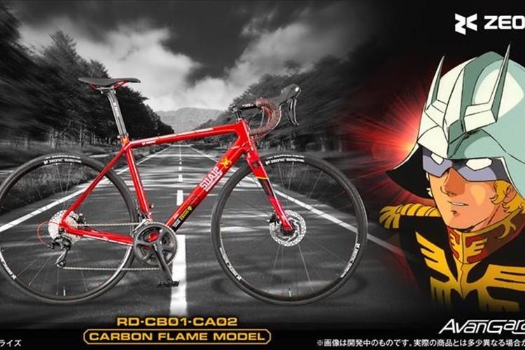 """3倍速い!? """"シャア専用 本格ロードバイク""""が登場! 「赤い彗星」にちなんで赤が基調!"""