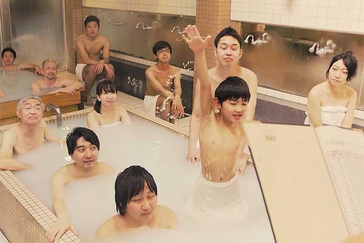 はだかの学校はお湯の中〜♪月1回、銭湯で開講する人生の勉強会『はだかの学校』が楽しそうだ!