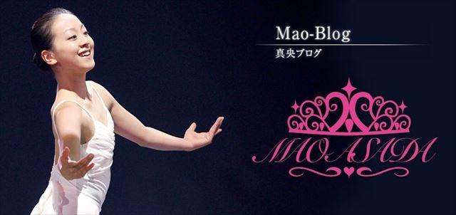 mao_main_top