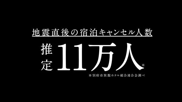 movie02_R
