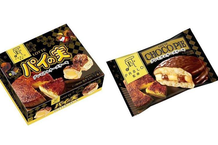 「パイの実」と「チョコパイ」が人気チーズタルト専門店とコラボ!ちょっぴり大人なお菓子に!?