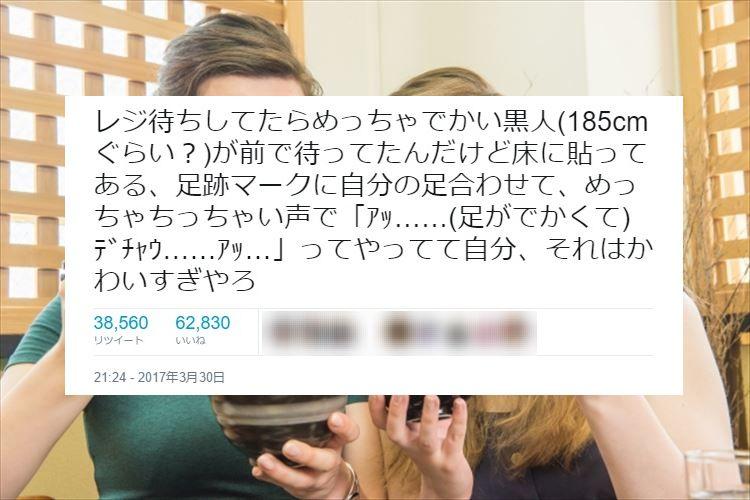 思わず頬がゆるんじゃう!日本にいる外国人の可愛すぎな言動【9選】