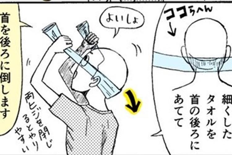 【マンガでわかる】首コリ肩コリに効果絶大!タオルを使った簡単ストレッチでスッキリ!