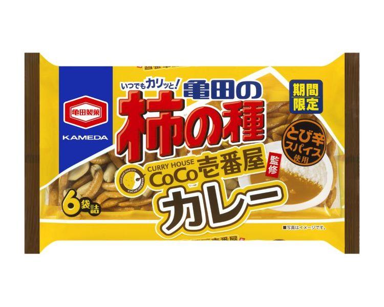 最強タッグキターー!亀田の柿の種とココイチのポークカレーが夢のコラボ