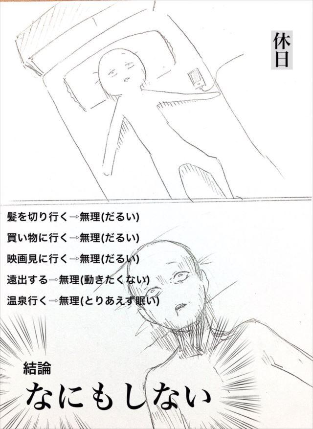 fd_yasu_02