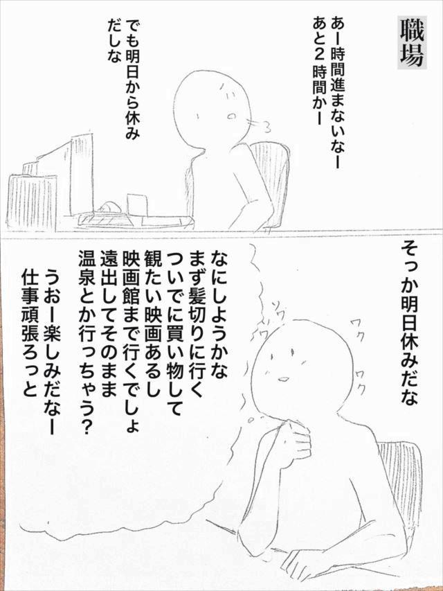 fd_yasu_03