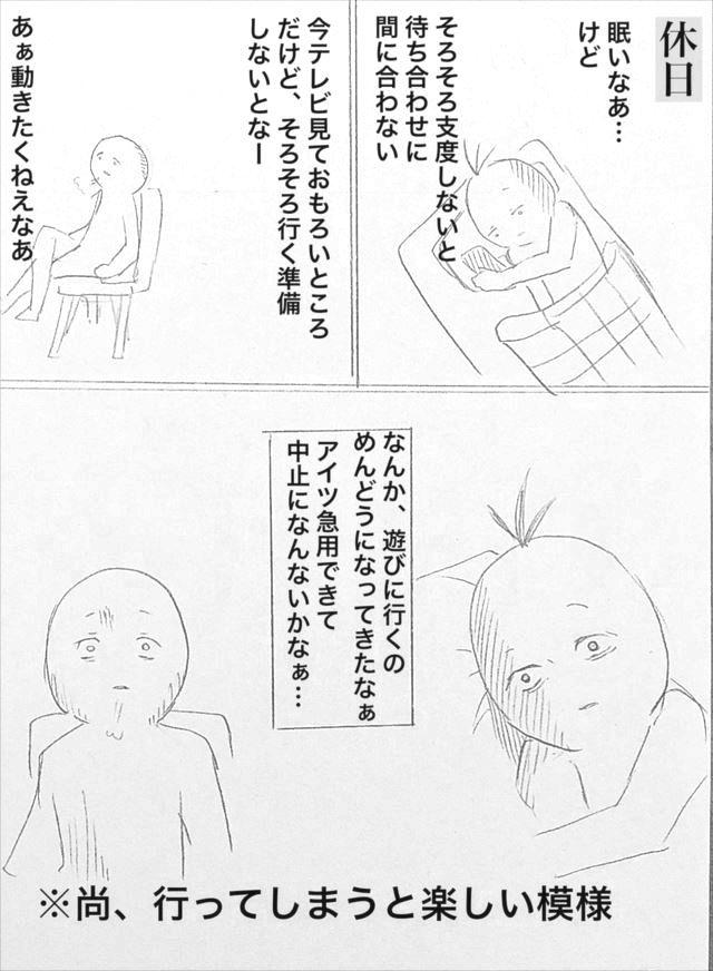 fd_yasu_04