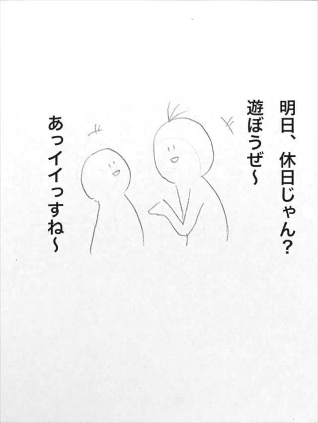 fd_yasu_05