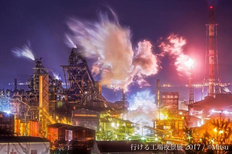 装飾されていないありのままの美しさ…壮大かつ幻想的な「工場夜景」の写真展が面白そうだ!!