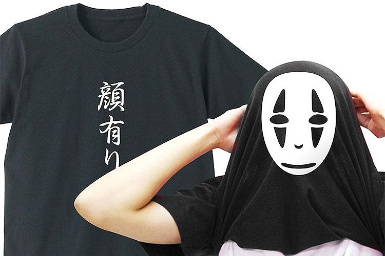 顔有りからカオナシへ… 夏にもハロウィンにも使える!! 面白変身 Tシャツシリーズが話題に!