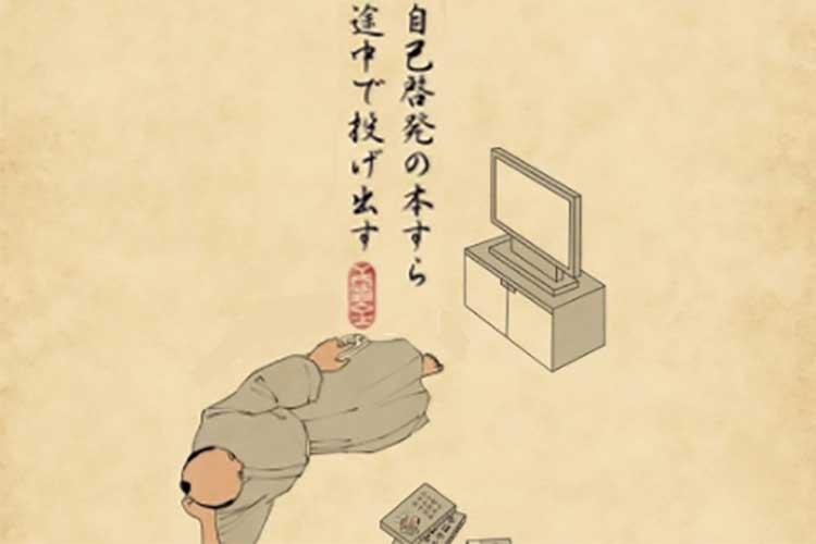 """現代の""""あるある""""を侍が表現するギャップに癖になる!! シュールな俳画が面白すぎる!!と大反響"""