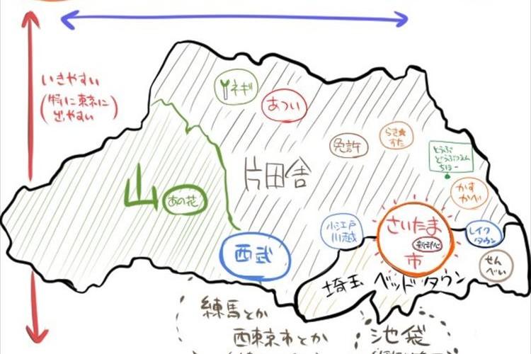 的確すぎて絶賛の嵐!県民納得のイラスト『よくわかる埼玉県2017』がTwitterで話題に