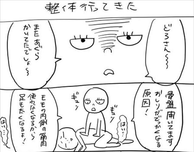 tw_01_top