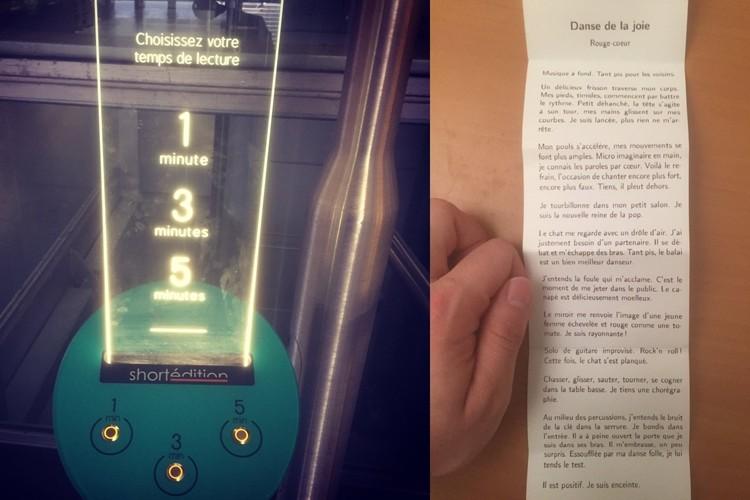 待ち時間も苦にならない、フランスの駅には「物語自販機」が置いてある!?
