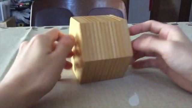 box_02_640