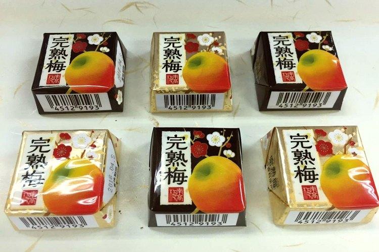 ウメェ~♪あの南高梅を使ったチロルチョコの新商品『完熟梅』を実際に食べてみた!