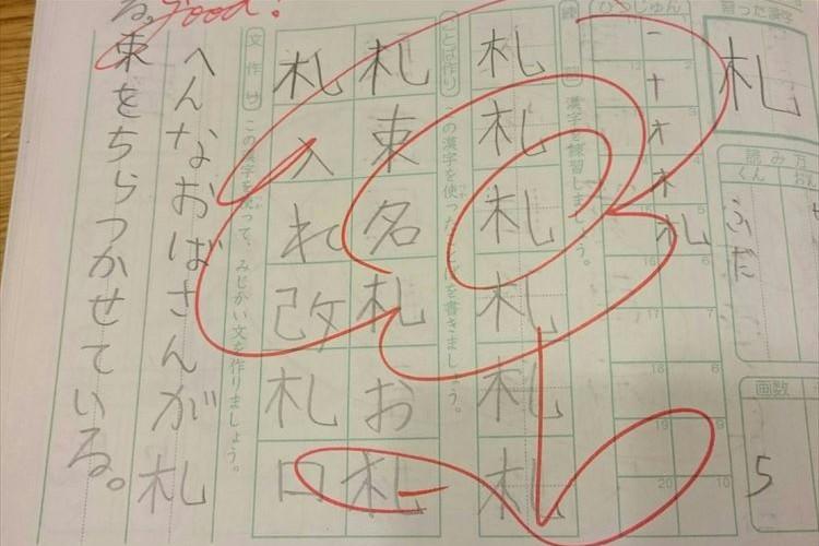 将来大物の予感!?宿題で書いた子どもの文章がドラマチックで文才があると話題に