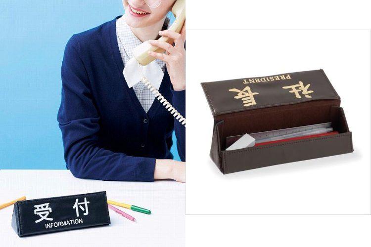 シュ、シュール…(笑)フタを開けるだけで『受付』や『社長』になれちゃう筆箱が爆誕!