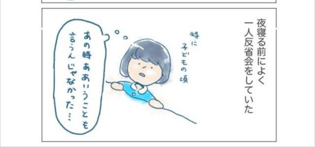 fd_han_01