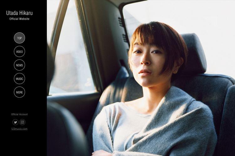 宇多田ヒカル、初の本人による全編ダンスMVがカッコ良すぎだと話題に!