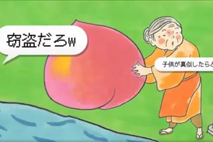 桃を拾ったお婆さんに「窃盗だろw」「子供が真似をしたらどうするんだ」…SNS炎上を皮肉ったCMに反響