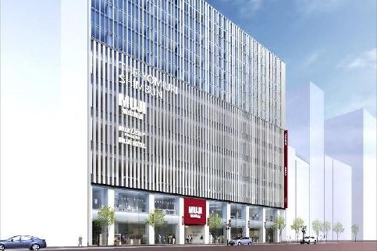 「家の次はホテルか」日本初 無印良品のホテル『MUJI HOTEL』が銀座で開業へ