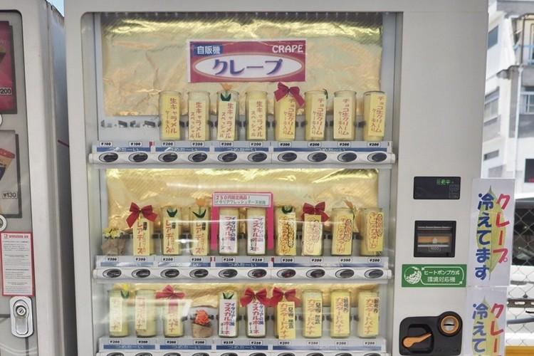 鹿児島にはクレープ専用自販機ある!?まさかの自販機がTwitterで話題に!