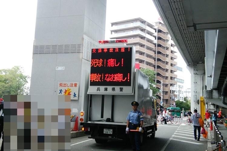 「死球痛し、事故なお痛し」高校球児の熱闘を影で支える甲子園警察のコピーがいい!
