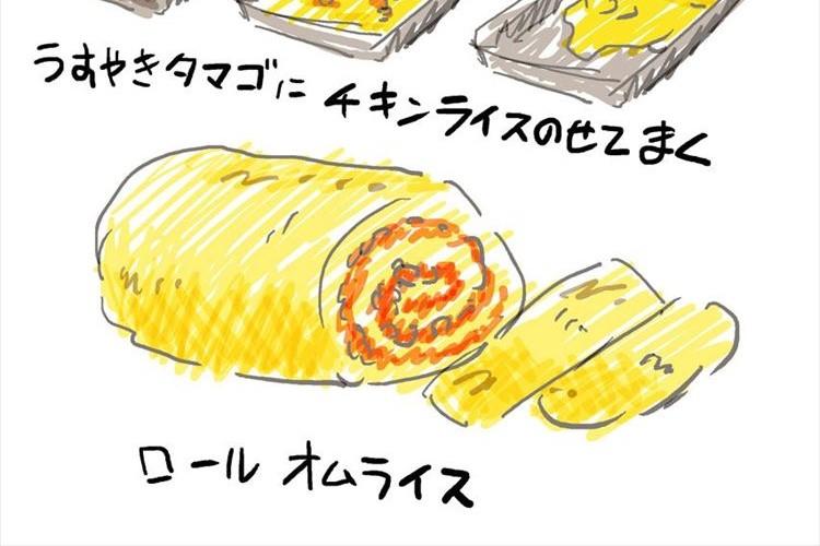薄焼きタマゴにチキンライスをのせる『ロールオムライス』が美味しそう!