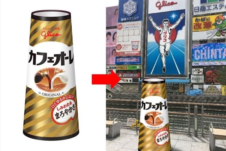 大阪・道頓堀 グリコの電光掲示板前に、同社のカフェオーレが出てくる蛇口が登場!