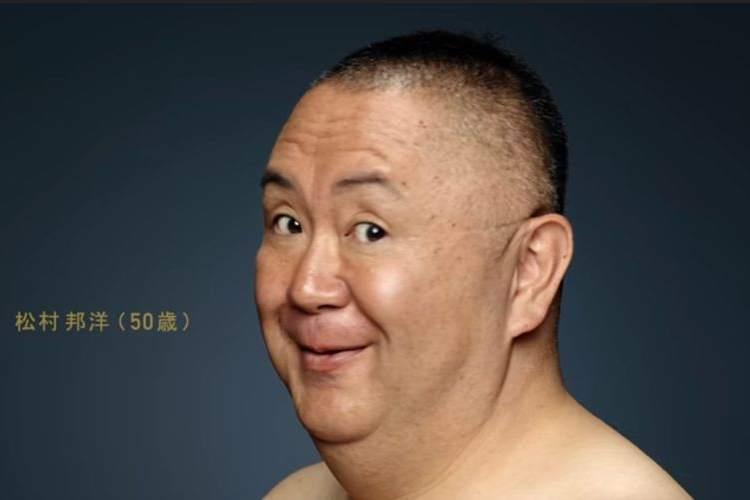 劇的ビフォーアフター!30年間太り続けていた松村邦洋が、驚異の30キロのダイエット!