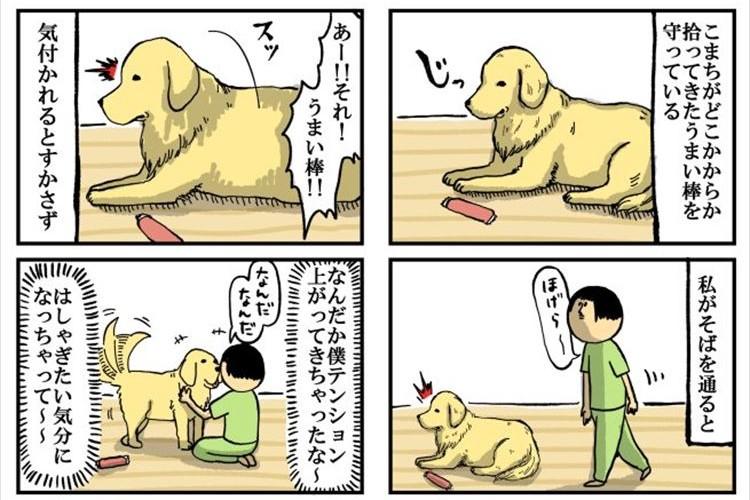 """""""大型犬には5歳児くらいの知能があると分かる""""エピソードを表現した漫画に共感の声"""