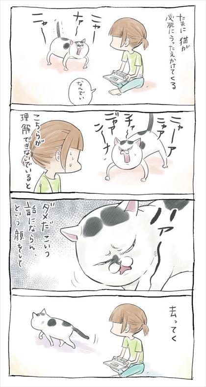 manga_01_420