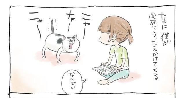 manga_01_main
