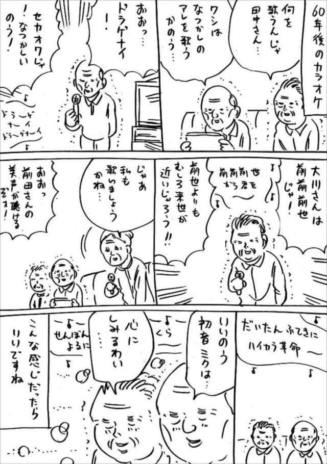 fd_kara_01