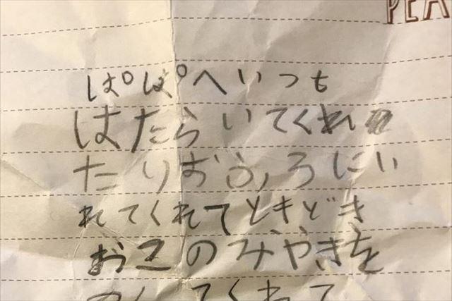 letter_main