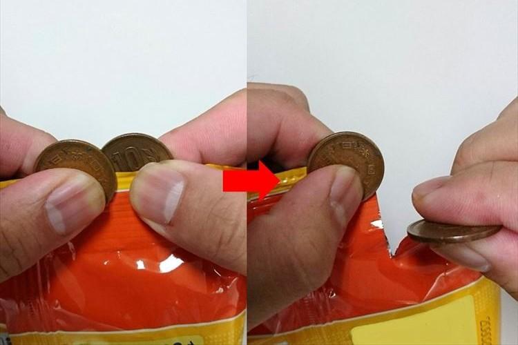 警視庁災害対策課が推奨!10円硬貨2枚を使うお菓子の袋などのカンタンな開け方