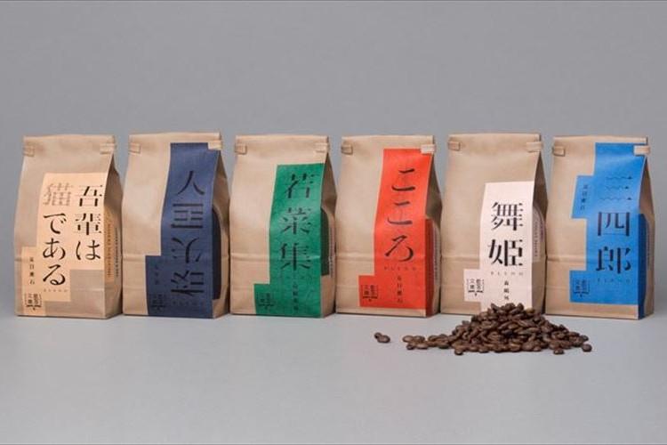 名作文学の読後感をコーヒーの味わいで再現!「飲める文庫」が開発される