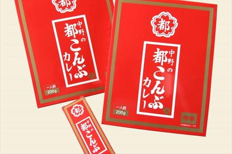 ロングセラーおやつ『都こんぶ』がカレーになっていた!大阪おみやげ店などで販売