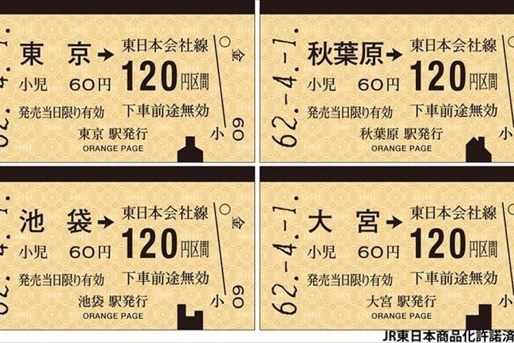 """""""きっぷ""""を模した「きっぷのーと」…鉄道の硬券乗車券に用いられる用紙を使用!"""