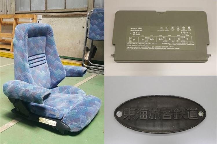 JR東海が開設した『鉄道用品販売サイト』が人気!座席や車掌使用の時計など販売