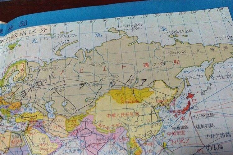 今となっては超貴重な史料!おばあちゃんとお母さんからもらった地図帳にめちゃくちゃ興奮!