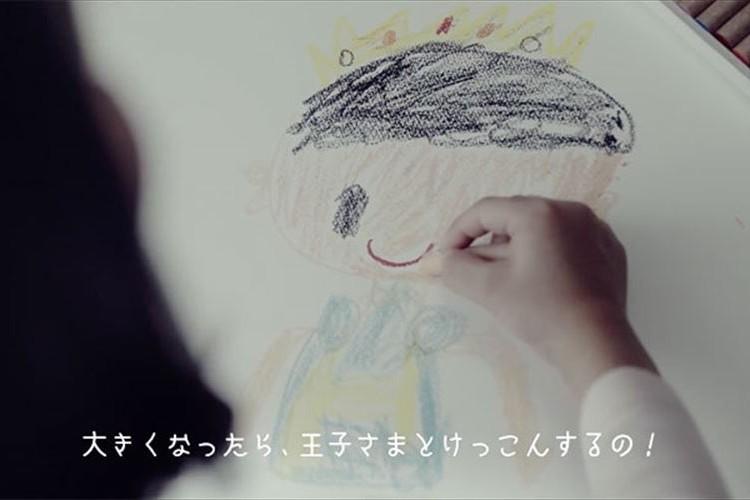 「大きくなったら王子様と結婚するの」あの頃の私へ伝えたいこと
