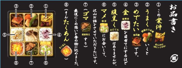 fd_sontaku_04