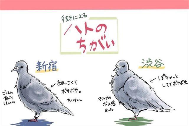 hato_main