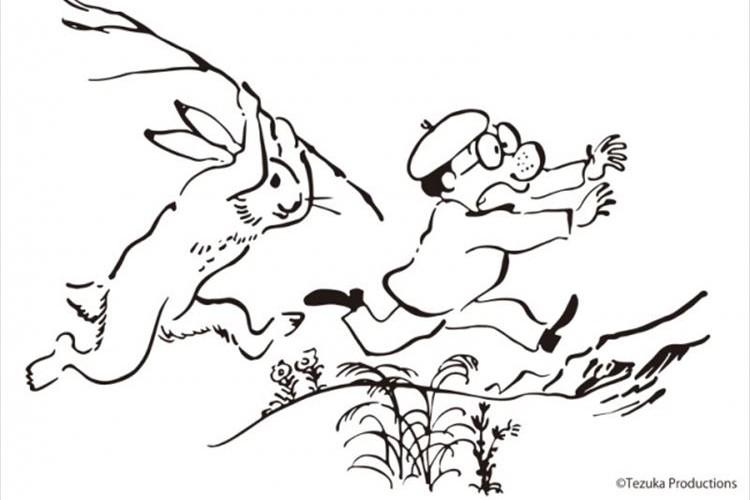 手塚治虫先生が描いた秘蔵の鳥獣戯画のオマージュが初公開!水墨画風タッチは必見