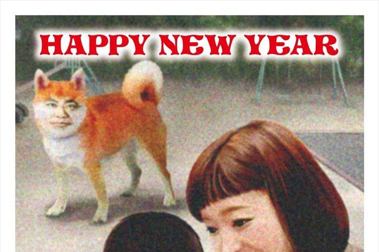 戌年ということで…「人面犬」かよっ!月刊ムーが監修するUMA年賀状がヤバい!